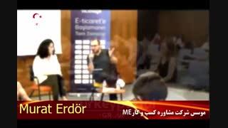 گزارش تصویری کارگاه تجارت الکترونیک در استانبول