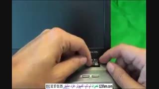 آموزش تعویض پنل ال ای دی لپ تاپ