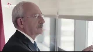 انتقاد حزب مخالف دولت ترکیه به قانون شهروندی ترکیه