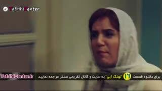 سریال نهنگ آبی قسمت 16(ایرانی) | دانلود قسمت شانزدهم نهنگ آبی (رایگان)