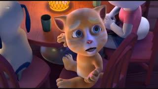 انیمیشن گربه سخنگو و دوستان با دوبله فارسی