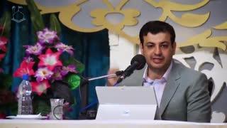 Raefipour-Jonude_Aghl_Va_Jahl-J17-Mashhad-1398.02.22-[www.MahdiMouood.ir]
