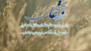 عمل و ایمان-حجتالاسلام محمد جواد نوروزی نصرت
