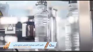 دستگاه پرکن و بسته بندی مایعات