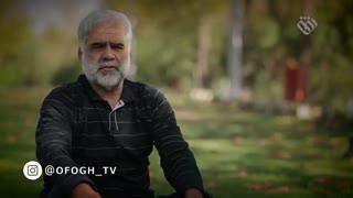 اولین ناگفتهها از محافظ شخصی حضرت امام(ره) پس از ۳۰ سال (قسمت سوم)