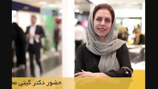 دکتر گیتی محمد ابراهیم در کنگره جامعه جراحان ایران