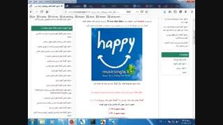 آهنگ های پرطرفدار شاد ایرانی ۹۸