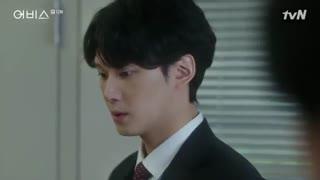 قسمت دوازدهم سریال کره ای Abyss 2019 - با زیرنویس فارسی