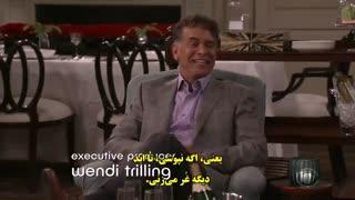 سریال کمدی Fam با زیرنویس چسبیده S01 . E01