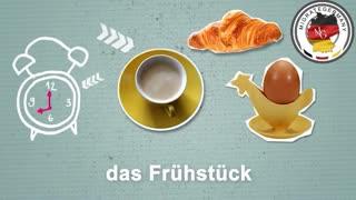 وعده های غذایی به آلمانی - migrategermany.com