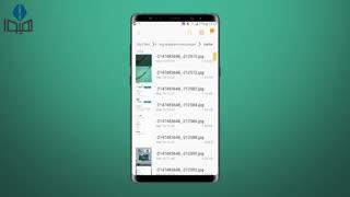 فیلم آموزشی ریکاوری عکسهای پاک شده تلگرام