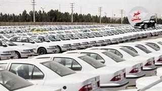 بین 15 تا 200 میلیون کاهش در قیمت خودرو