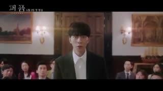 دانلود سریال کره ای بوی خوش – Perfume 2019