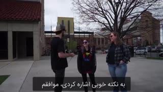یک دلار یا یک بیت کوین؛ مصاحبه ویدیویی با برخی از دانشجویان خارجی + زیرنویس