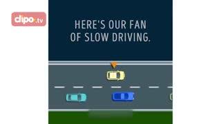 چرا نباید در لاین سرعت آهسته رانندگی کرد؟