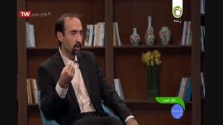 حال خوب-دکتر شعبانی-قسمت هشتم-13-03-98