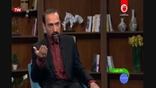 حال خوب-دکتر شعبانی-قسمت نهم-20-03-98