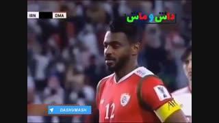 سیو پنالتی عمان توسط علیرضا بیرانوند(با دوبله طنز)