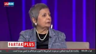 اعتراف کارشناس شبکه ضدانقلاب درباره آیتاللّه خامنهای