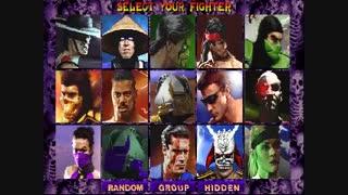 7 دقیقه گیم پلی بازی نهایی مورتال کمبت Ultimate Mortal Kombat 3 3D سه بعدی برای کامپیوتر_با کیفیت بی نظیر 4KHD