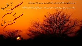 دل کسی را نشکن!-حجت الاسلام محمد جواد نوروزی نصرت