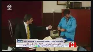 دانلود قسمت 9 تلخ وشیرین دوبله فارسی