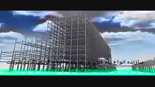 گریتینگ،پله فلزی وراه پله فلزی  وکاربرد گریتینگ در سازه ها