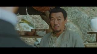 قسمت اول سریال کره ای آقای آفتاب (دوبله فارسی)