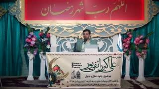 سخنرانی استاد رائفی پور - جنود عقل و جهل - جلسه 19 - 1398.02.24