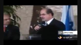 مستند سلمان رشدی