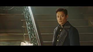 قسمت چهارم سریال کره ای آقای آفتاب (دوبله فارسی)