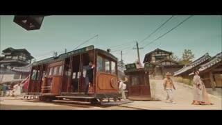 قسمت یازدهم سریال کره ای آقای آفتاب (دوبله فارسی)