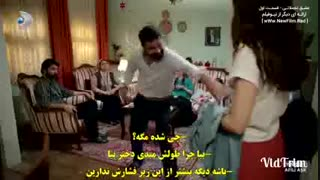 قسمت اول سریال عشق تجملاتی ( afili ask ) با زیرنویس چسبیده