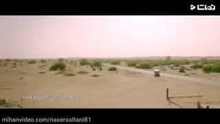 فیلم هندی ( اتم _ داستان پوکران ) 2018
