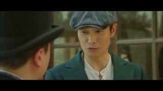 آخرین قسمت سریال کره ای آقای آفتاب (دوبله فارسی)