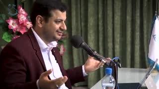 Raefipour-Jonude_Aghl_Va_Jahl-J21-Mashhad-1398.02.26-[www.MahdiMouood.ir]