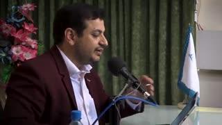 Raefipour-Jonude_Aghl_Va_Jahl-J23-Mashhad-1398.02.28-[www.MahdiMouood.ir]