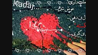 sajad and kadaj love....