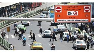 جزئیات طرح جدید ترافیک در تهران
