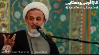 مرحله دوم خودسازی ایرانی ها چیست؟