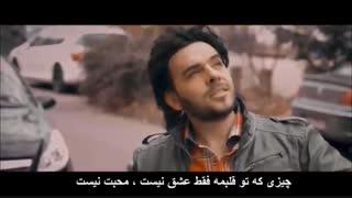 اسماعیلYK،خواننده ترکیه ای-آهنگ میخوش اولدوم-زیرنویس فارسی