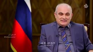 ویزای گردشگری بین ایران و روسیه