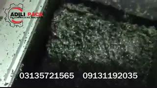 دستگاه بسته بندی تنباکو معسل