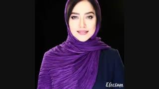 میکس  عکس  های بهاره کیان افشار