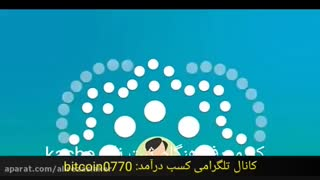 کسب درآمد از برنامه ۷۰۳۰