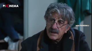 فیلم کمدی دلم میخواد ، درد و دل های عروس بهرام (رضا کیانیان) با او