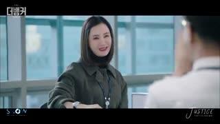 میکس سریال کره ای بانکدار