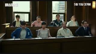 فیلم کره ای عضو هشتم هیئت منصفه Juror 8