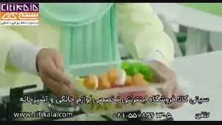 لوازم خانگی هوم کت بزرگترین تولید کننده ی لوازم آشپزخانه ی پلاستیکی - سیتی کالا