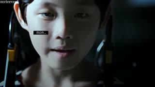 فول استوری نام شین در سریال ایا توهم انسانی
